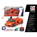 Wholesale Toy 1 12 Remote Control Open Door Car Toy (China)