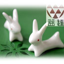 Porcelain Rabbit Chopstick Rest (China)