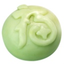 Jade Blessing Gift Soap Bar (Hong Kong)