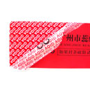 Security Card (China)