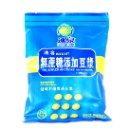 No Added Sucrose Soya Drink (Powder) (China)
