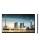 LED Commercial Display (Mainland China)