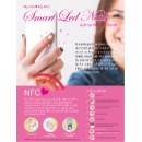 NFC LED Nail (Hong Kong)