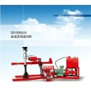 ZDY850S Type Full Hydraulic Drilling Rig (China)