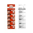 AG3/SR41/392 /LR41/192 Alkaline Button Cell (China)
