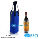 Neoprene Wine Cooler Bag With Handle (Mainland China)