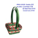 Bamboo Handle Basket (Hong Kong)