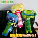 Car Seat Belt Pets Pillows (China)
