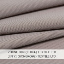 Bikini Knitted Fabric (Hong Kong)