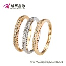 Xuping Fashion Multicolor Special Three Set Ring (Mainland China)
