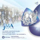 JMA Hong Kong (Hong Kong International Jewelry Manufacturers' Show) (Hong Kong)