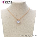 New Arrival Xuping Fanshion Valentine Pendant with Rose Gold Pltated (Mainland China)