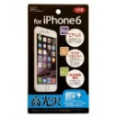 Screen Protector for iPhone6 Ultra Clear (Hong Kong)