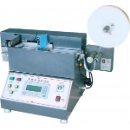 GS-2050 Auto Trademark Cutting Machine (Mainland China)