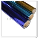 High Reflective PET Films Metallized VMPET Coated LDPE (Mainland China)