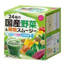 Harmonized 24 Kinds Of Japanese Domestic Vegetables And Fruit Smoothies (Japan)