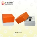 Paper Watch Box (Mainland China)