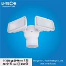 Security Lamp  (Mainland China)