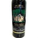 Frank Family Vineyards Napa Valley Cabernet Sauvignon (Hong Kong)