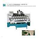 Single Axis and Two Blades Machine (China)