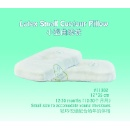 Latex Small Contour Pillow (Singapore)
