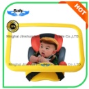 Yellow Baby Car Mirror (China)