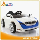 Newest  Licensed Mini Kids Electric Baby Ride On Car  (Mainland China)
