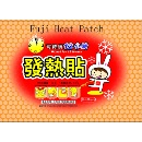 Heat Patch (China)