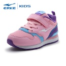 Gril's Running Shoes (Mainland China)
