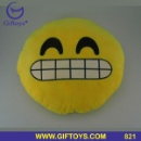 Plush Emoji Pillow (China)