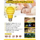 Insect-Repelling Lamp (China)