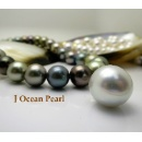 South Sea Pearl (Hong Kong)