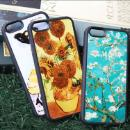 Mobile phone case (Korea, Republic Of)