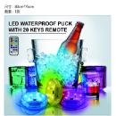 LED Water Proof Light (China)