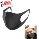 Reusable Fashion Face Mask (Hong Kong)