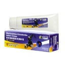 Bio-Home Glucosamine - Chondroitin Joints Cream (Hong Kong)