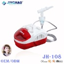 Nebulizer (China)