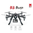 2017 Latest MJX Bugs Drone 3 Professional Drone with HD Camera (China)