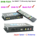 Automobile DTV Box (China)