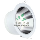 LED Downlight (Hong Kong)