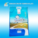 Rice Plastic Bag With Hand Hole (China)