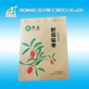 Kraft Plastic Bag (China)