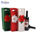 Wine Bag (Mainland China)