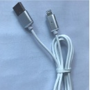 Magnetic USB Lightning Cable (Mainland China)