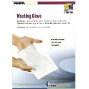 Medical Consumables Washing Gloves (Mainland China)