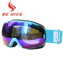 Interchangeable Lens Snow Goggles (China)