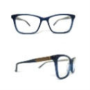 Spectacle Frame (Mainland China)