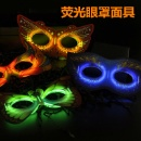 Party Fluorescent Glasses Patch (China)