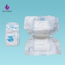 Disposable Baby Diaper (Mainland China)