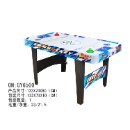 Ice Hockey Table (China)